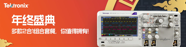 cn_x-series-npi-promo_AD-banner-mso2000