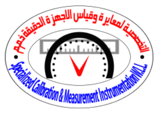 Specialized Calibration & Measurement Instrumentation