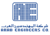 Arab Engineers for Trading Co. Ltd.
