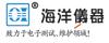 北京海洋兴业科技有限公司